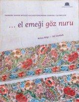 再入荷*オスマン帝国三百年の歴史:手刺繍-サドベルク・ハヌム博物館コレクション図録