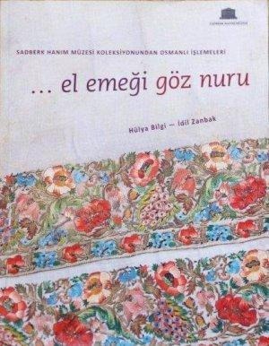 画像1: 再入荷*オスマン帝国三百年の歴史:手刺繍-サドベルク・ハヌム博物館コレクション図録