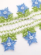 タオルの縁飾り:メキッキ|星:スカイブルー