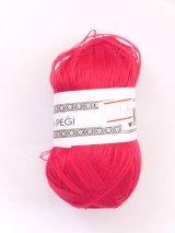 人工シルク糸|MUZ糸玉|780