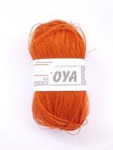 人工シルク糸|MUZ糸玉|704
