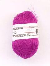 人工シルク糸|MUZ糸玉|635