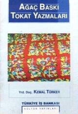 オススメ★AGAC BASKI TOKAT YAZMALARI =トカット地方の木版:1996年・絶版