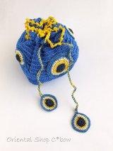 手編みナザルボンジュウのミニ巾着|青色×黄