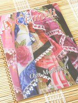 チズメリ|Cizmeli オヤモチーフ・小冊子|7