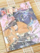 チズメリ|Cizmeli オヤモチーフ・小冊子|4