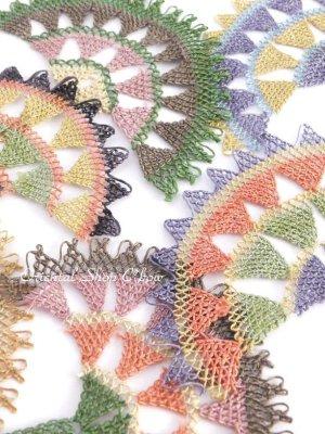 画像1: シルク糸・草木染・馬毛|エフェオヤパーツ