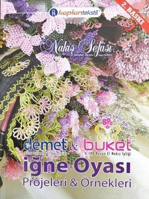 画像1: DemetとBuket糸使用のイーネオヤモチーフ集