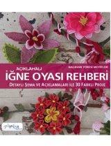 日本発送◆Igne Oyasi Rehberi・ナルルハン・イーネオヤガイド本・編み図付