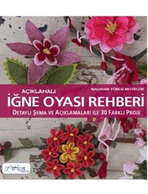 画像1: Igne Oyasi Rehberi・ナルルハン・イーネオヤガイド本・編み図付