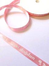 誕生日に★Iyiki dogdun・誕生日おめでとう・ピンク