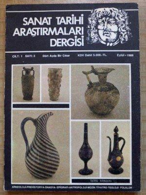 画像1: 芸術の歴史の研究:3号:1988年・廃刊
