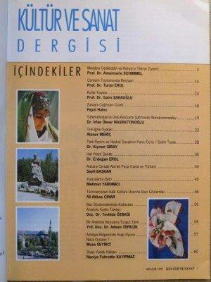 画像2: 文化と芸術:5・20号:1993年・廃刊