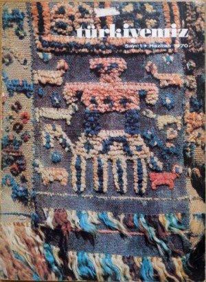 画像1: 私たちのトルコ〜文化と芸術誌:創刊号:1970年・廃刊