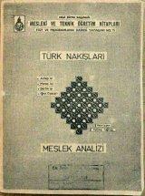 処分価格★テキスタイル専攻の教科書:1971年・絶版