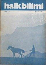 処分価格★民族伝承27号:雑誌(冊子)1977年・廃刊
