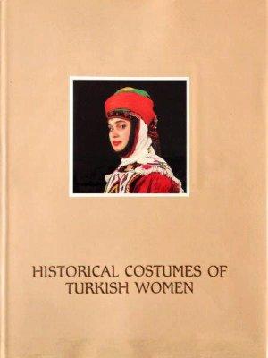 画像1: オススメ[英語]トルコの女性の伝統的民族衣装:1986年発行