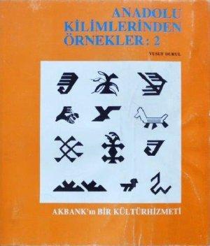 画像1: アナトリア地方のキリム-2 モチーフ集