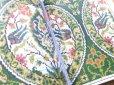 画像4: モチーフの参考に★クロスステッチ|オスマン模様の図案集 (4)