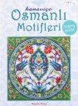 画像1: モチーフの参考に★クロスステッチ|オスマン模様の図案集 (1)