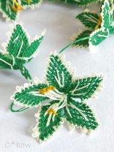 手作りアクセに☆シルク糸:イーネオヤ単体|大きな花|グリーン×オフホワイト