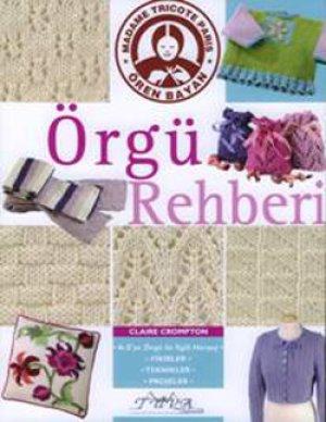 画像1: Orgu Rehberi|棒編みガイド本