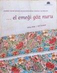 画像1: 再入荷*オスマン帝国三百年の歴史:手刺繍-サドベルク・ハヌム博物館コレクション図録 (1)