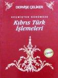 画像1: 再入荷:Gecmisten Gunumuze Kibris Turk Islemeleri|キプロス・トルコの刺繍たち(レフカラ刺繍、ラプタ刺繍など) (1)
