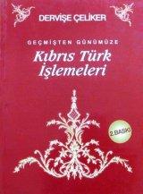 再入荷:Gecmisten Gunumuze Kibris Turk Islemeleri|キプロス・トルコの刺繍たち(レフカラ刺繍、ラプタ刺繍など)
