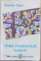 TURK YAZMACILIK SANATI|トルコの木版美術