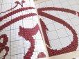 画像5: クロスステッチ|カリグラフィーコレクション