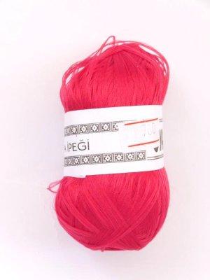 画像1: 人工シルク糸|MUZ糸玉|780
