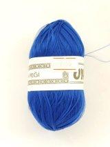 人工シルク糸|MUZ糸玉|7150
