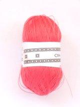 人工シルク糸|MUZ糸玉|762