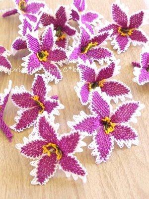 画像2: 手作りアクセに☆シルク糸:イーネオヤ単体|大きな花|パープル