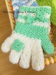 画像1: ボディタオル[エコたわし]・手袋・ミントグリーン×ホワイト (1)
