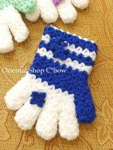 ボディタオル[エコたわし]・手袋・ブルー×ホワイト