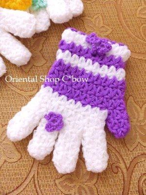 画像1: ボディタオル[エコたわし]・手袋・パープル×ホワイト