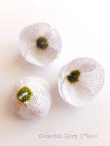 ★手作りアクセに☆シルク糸:イーネオヤ|ひなげし(ゲリンジッキ)|ホワイト大|ビーズ付