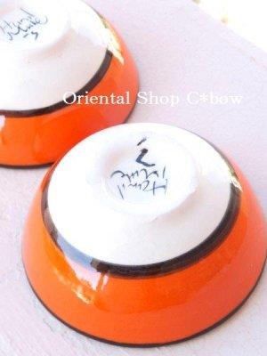 画像4: 特価・キュタフヤ*陶器|ミニボウル|オレンジ系2つセット:2