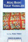 画像1: お勧め|希少|AGAC BASKI TOKAT YAZMALARI =トカット地方の木版:1996年・絶版 (1)