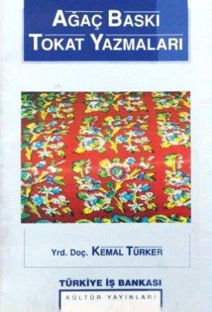 画像1: お勧め|希少|AGAC BASKI TOKAT YAZMALARI =トカット地方の木版:1996年・絶版