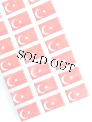 画像2: 月星シール トルコ国旗
