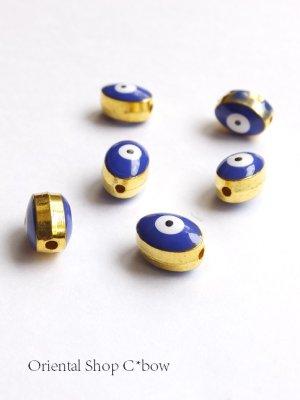 画像1: 穴あきナザル楕円☆金属パーツ|2個セット|ブルー