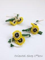 日本発送★ヴィンテージボンジュックオヤ単体|ナムルン|黄色2つ花