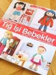 画像2: Tig Isi Bebekler|トルコ的あみぐるみ
