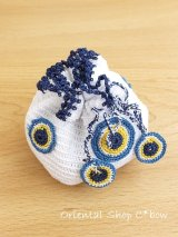 日本発送◆手編みナザルボンジュウのミニ巾着|白色×濃青(ほぼ黒)