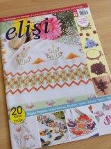 elisi 手芸雑誌8号 2012年3月〜5月
