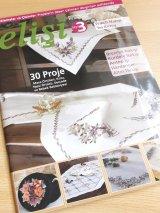 elisi 手芸雑誌3号 2010年10月〜11月
