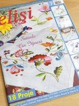 elisi 手芸雑誌7号 2011年12月〜2月